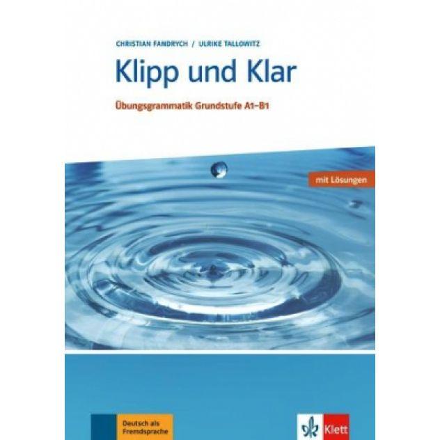 منابع تخصصی کنکور زبان آلمانی