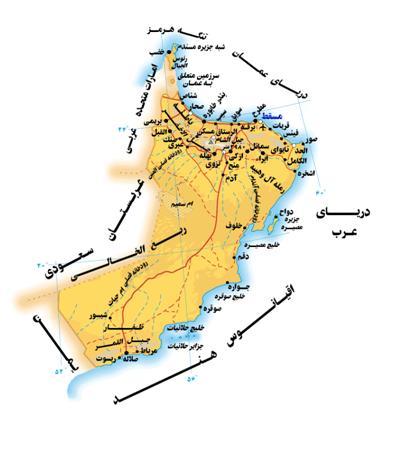 مهاجرت به کشورهای عربی و عمان